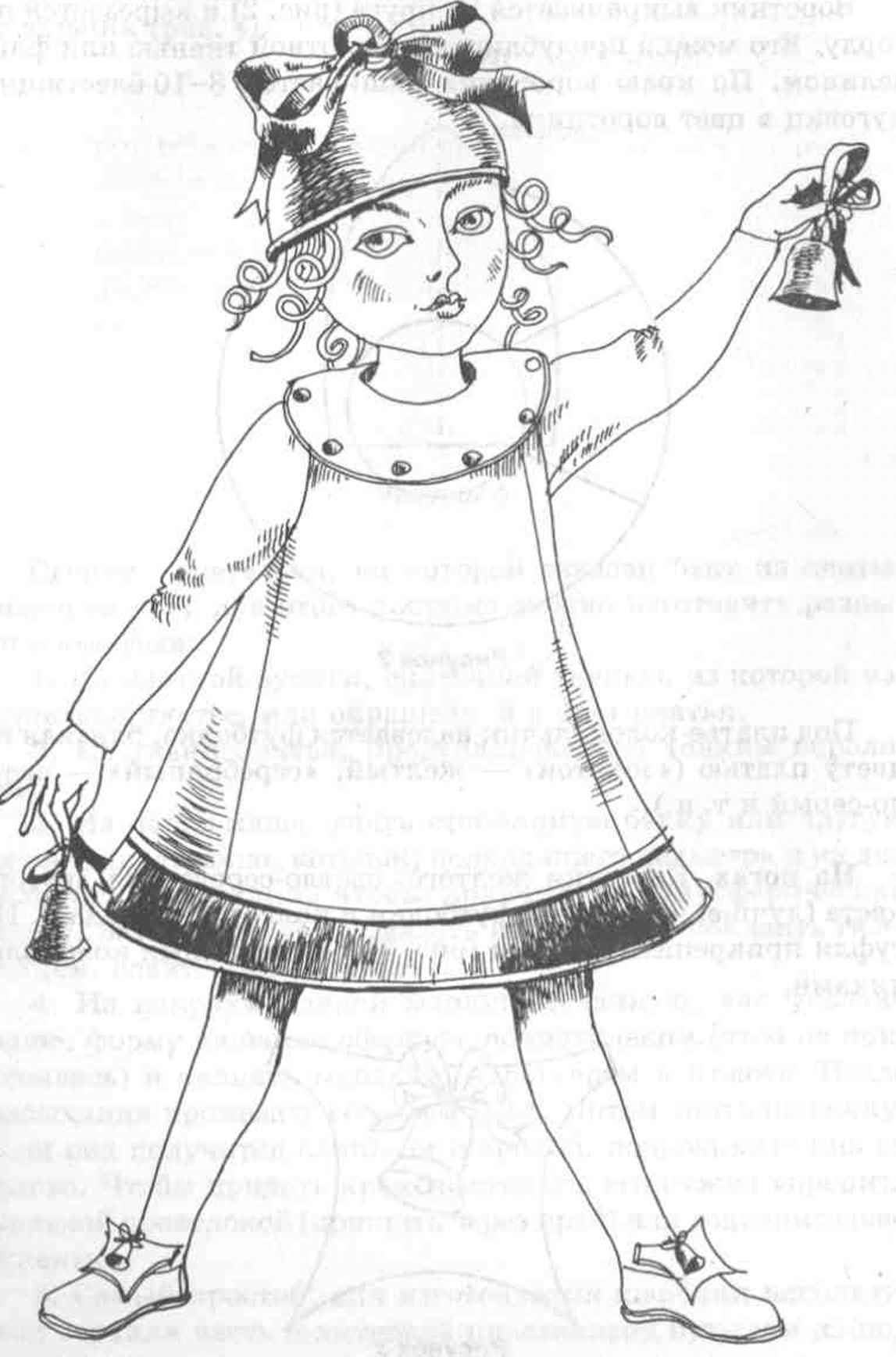 Как сшить платье колокольчик своими руками